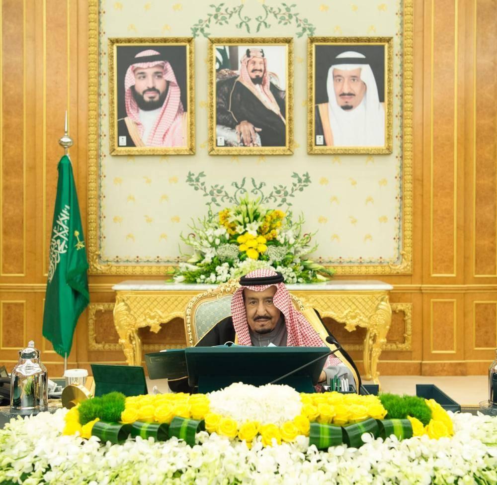 خادم الحرمين في مجلس الوزراء