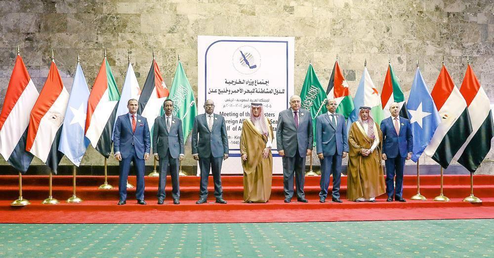 وزراء الخارجية المشاركون في اجتماع الرياض.