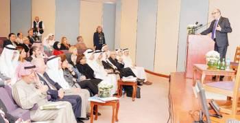 جانب من الندوة التي ناقشت تقرير «الفكر العربي».