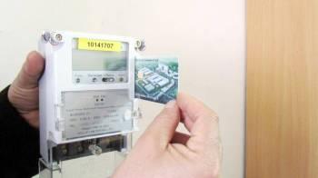 بطاقات مسبقة الدفع ستدخل الخدمة بعد سنتين أو ثلاث.