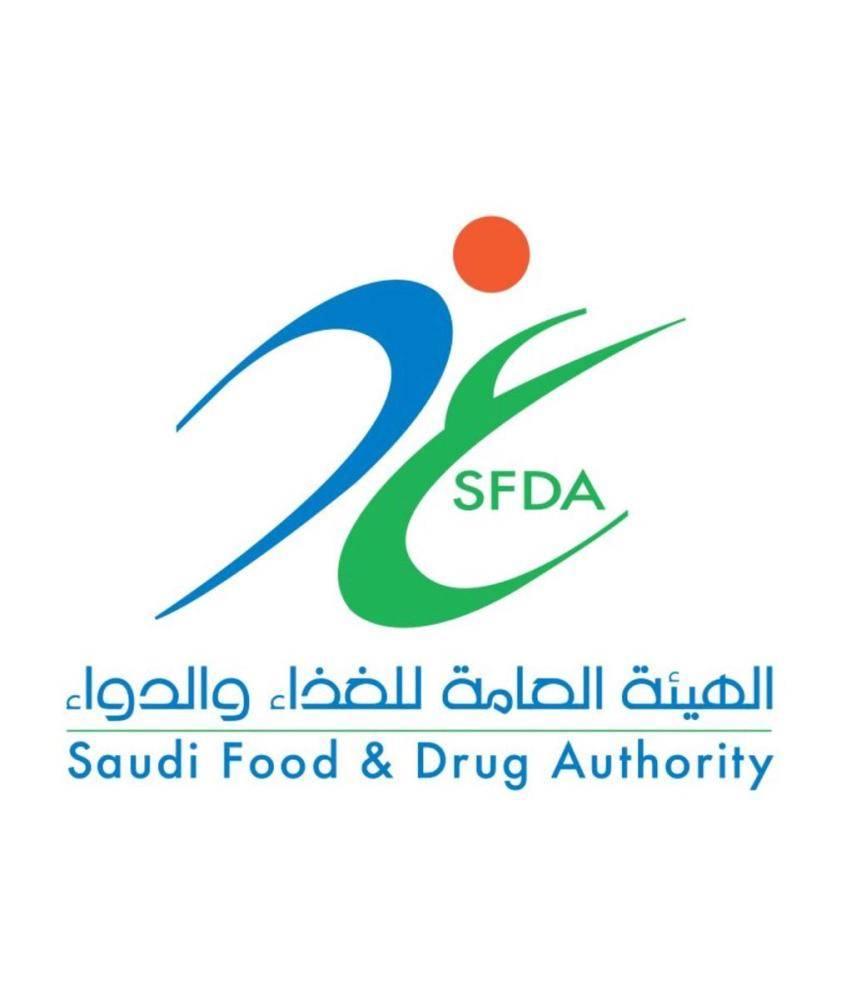 «الغذاء والدواء»: بودرة «التالك» في السعودية خالية من مادة «الأسبستوس»