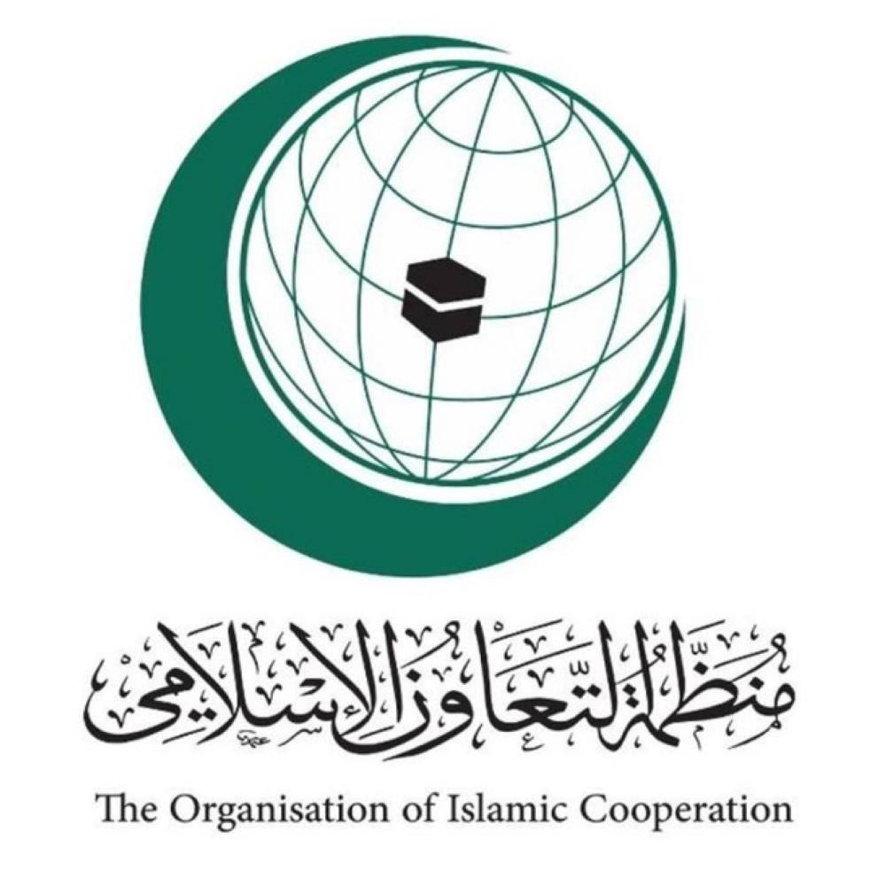 «التعاون الإسلامي» تُدين قتل الأبرياء في جامو وكشمير