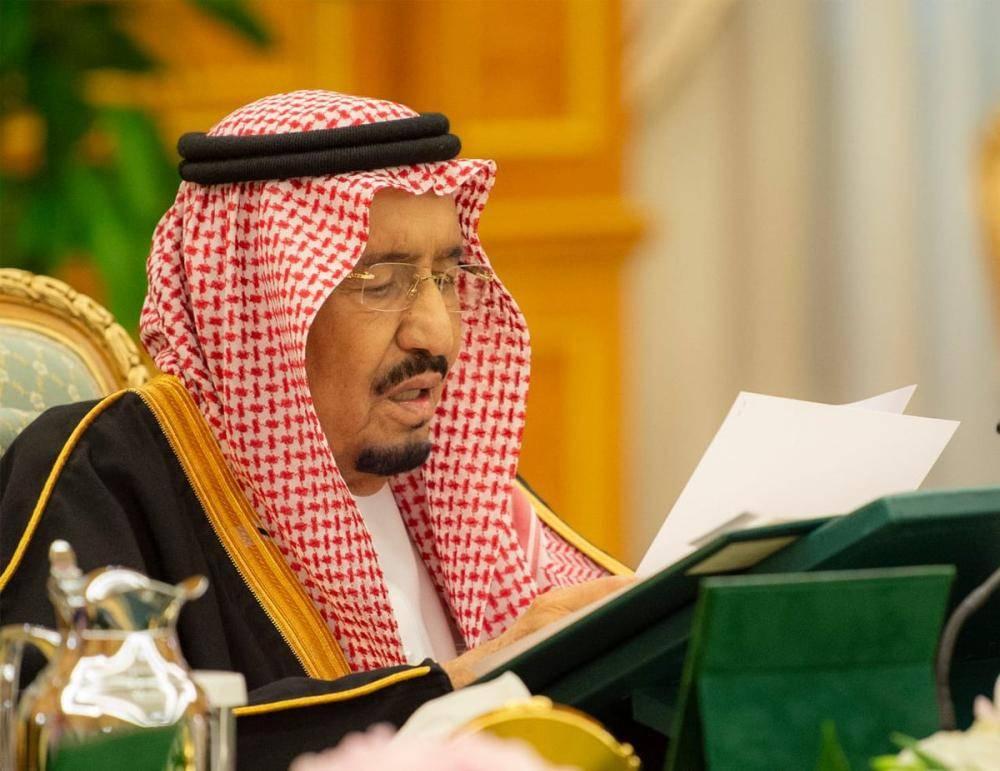 الملك سلمان ملقيا كلمته معلنا ميزانية الدولة لعام 2019