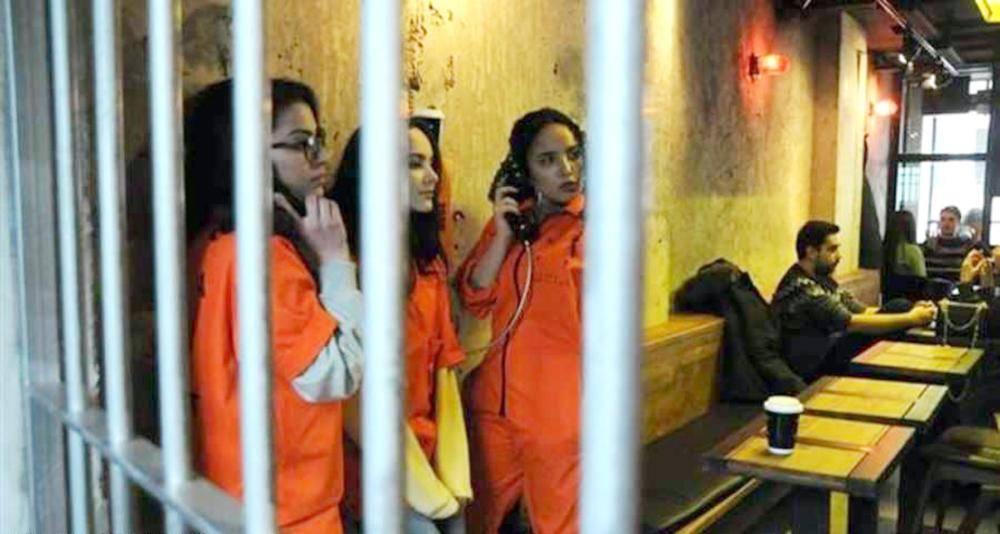 نتيجة بحث الصور عن مقهى السجن