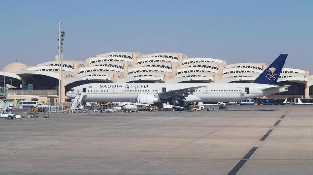 مطار الملك خالد الدولي في المركز الـ11 لأفضل مطارات العالم ...