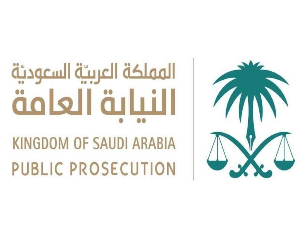 مصادر لـ «عكاظ»: «حقوق المتهمين».. الإبلاغ بسبب الإيقاف.. والاتصال بأهلهم والاستعانة بمحامٍ