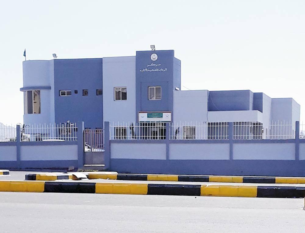مركز الرعاية الصحية الأولية في حي آل بريد.
