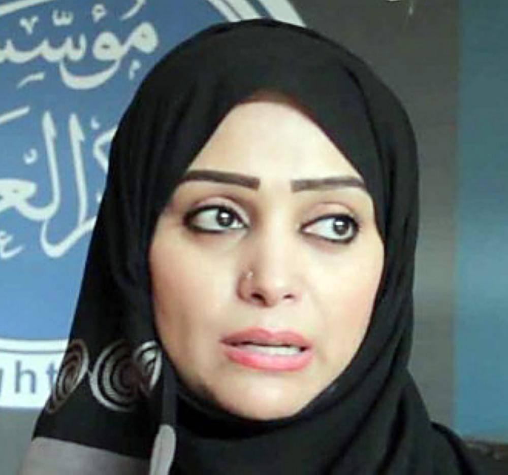 رحاب أبو زيد