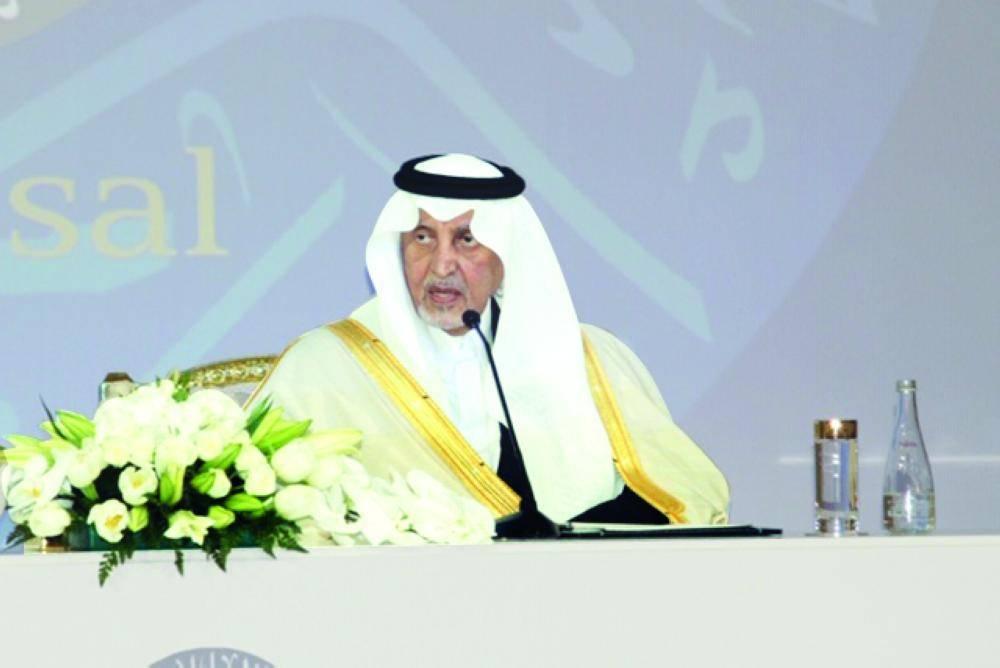 الأمير خالد الفيصل متحدثا خلال الحفل.
