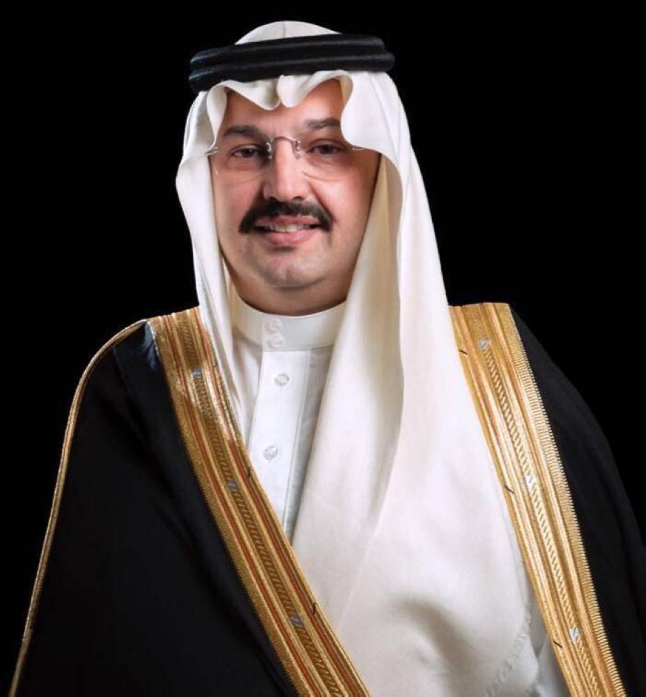 أمير عسير يعزي محافظ أحد رفيدة في والده