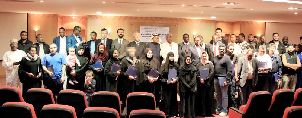 الدبلوماسيون بعد تخرجهم مع مسؤولي الندوة العالمية.