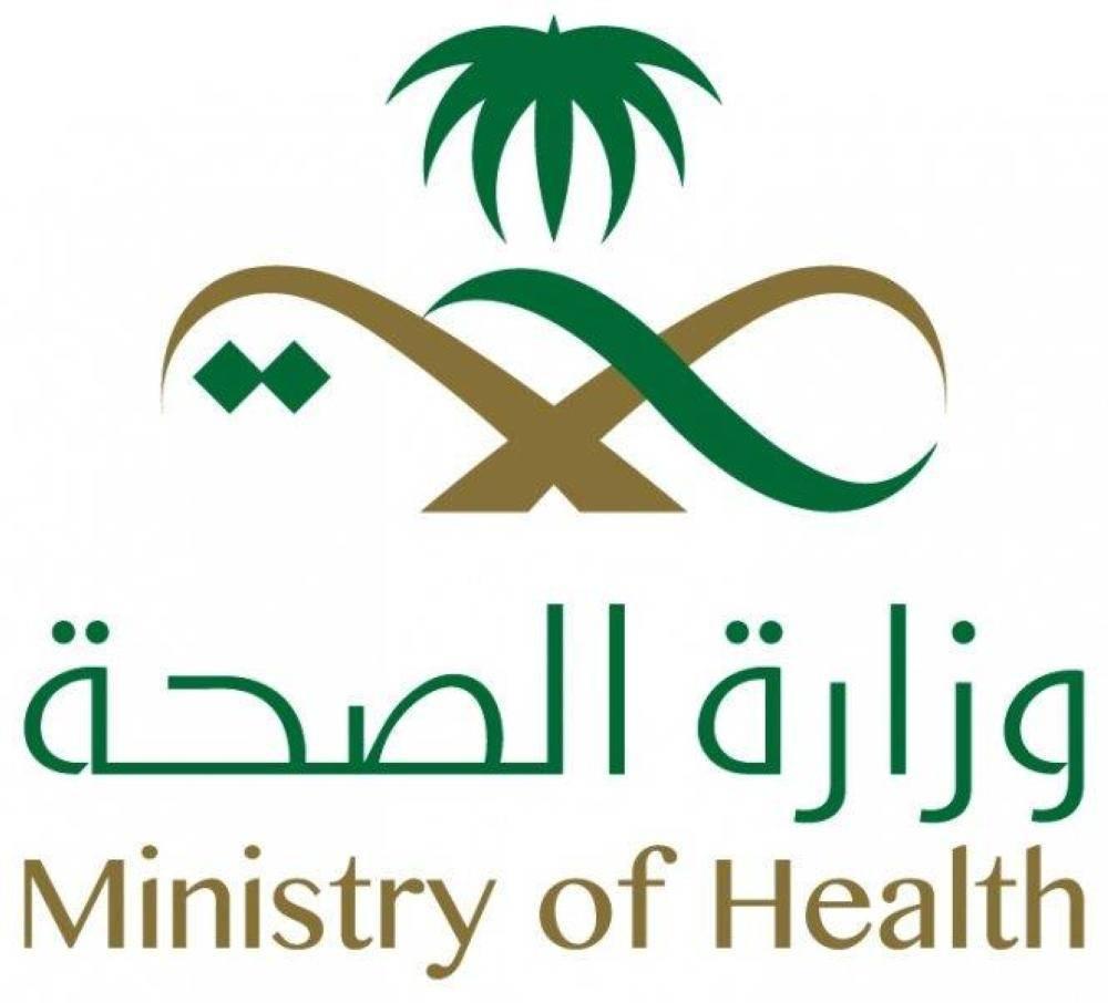 «الصحة»: إصابتان جديدتان بـ«كورونا» في الرياض وجدة
