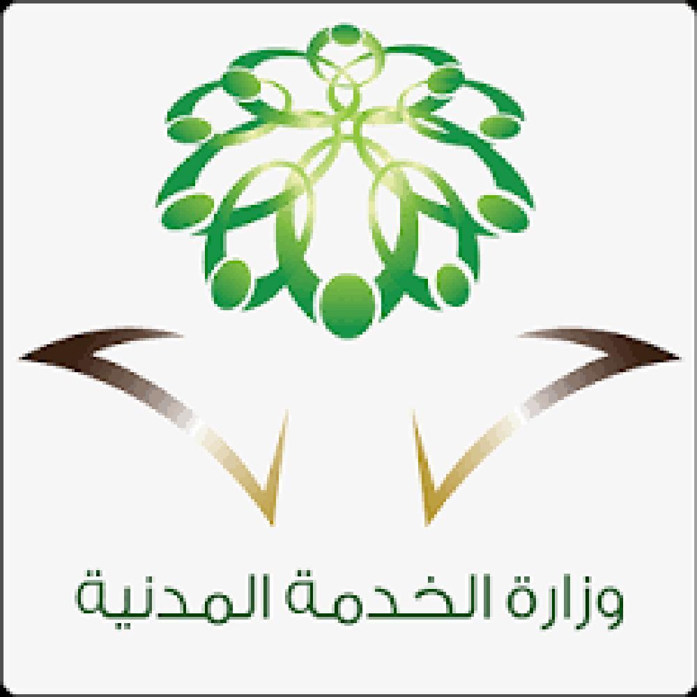 «الخدمة المدنية» رداً على «الأحمدي»: نسبة السعوديين العاملين في القطاع العام 42%