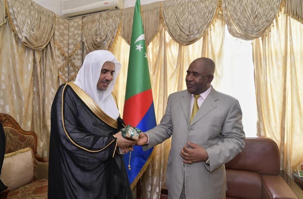 رئيس جمهورية القمر المتحدة يستقبل العيسى.. ويشيد بجهود رابطة «العالم الإسلامي» في أفريقيا