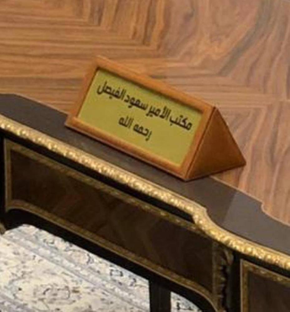 جانب من المحتويات التي ضمها جناح وزارة الخارجية في مهرجان الجنادرية 33. (عكاظ)
