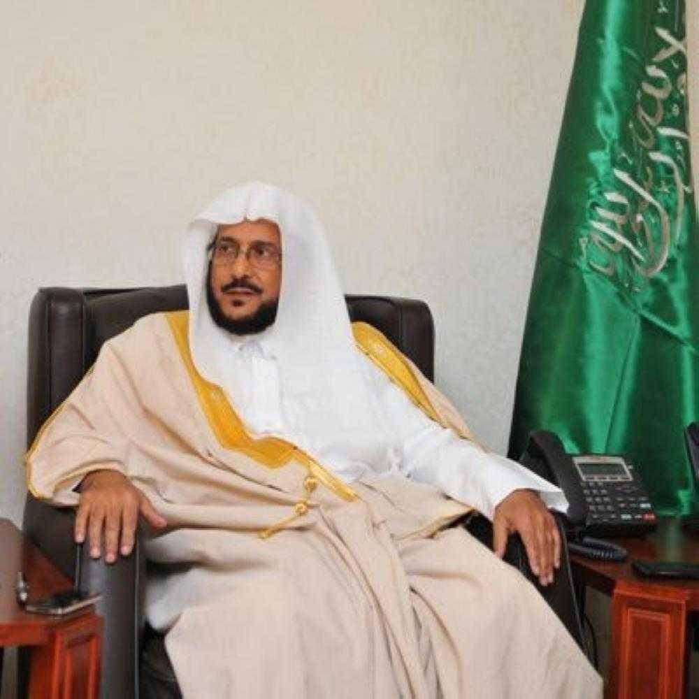 المملكة تشارك في المؤتمر الدولي للمجلس الأعلى للشؤون الإسلامية في القاهرة