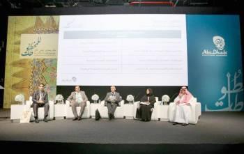 جانب من الفعاليات الثقافية في مؤتمر ومعرض أبوظبي الأول للمخطوطات.