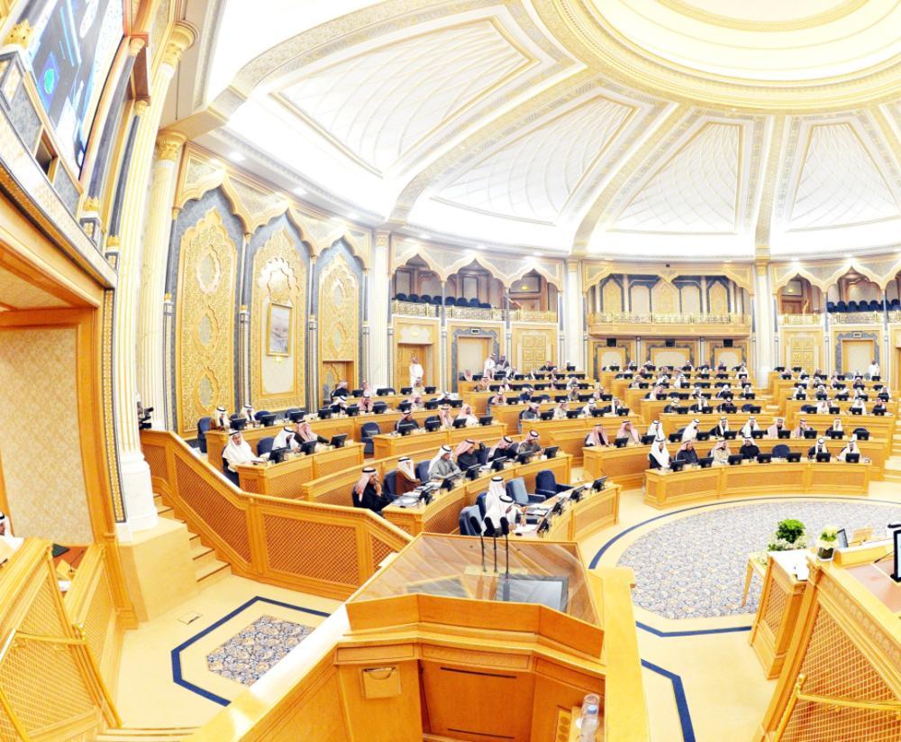جلسة مجلس الشورى العادية السادسة عشرة من أعمال السنة الثالثة للدورة السابعة، التي عقدت أمس. (واس)