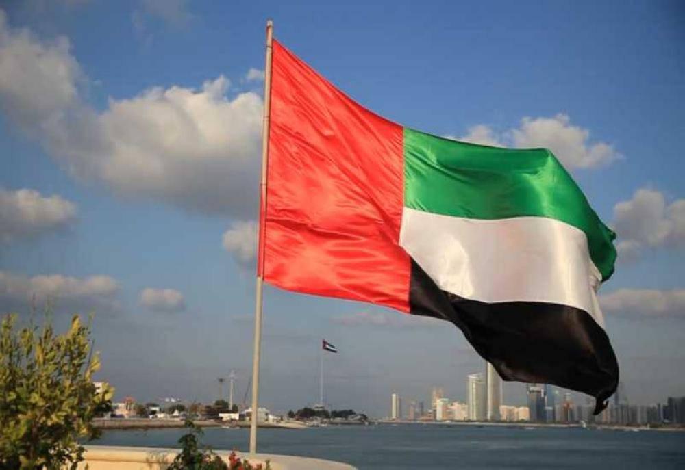 الإمارات تدعو لوقف التدخلات الإيرانية والكف عن دعم المليشيات الإرهابية والطائفية