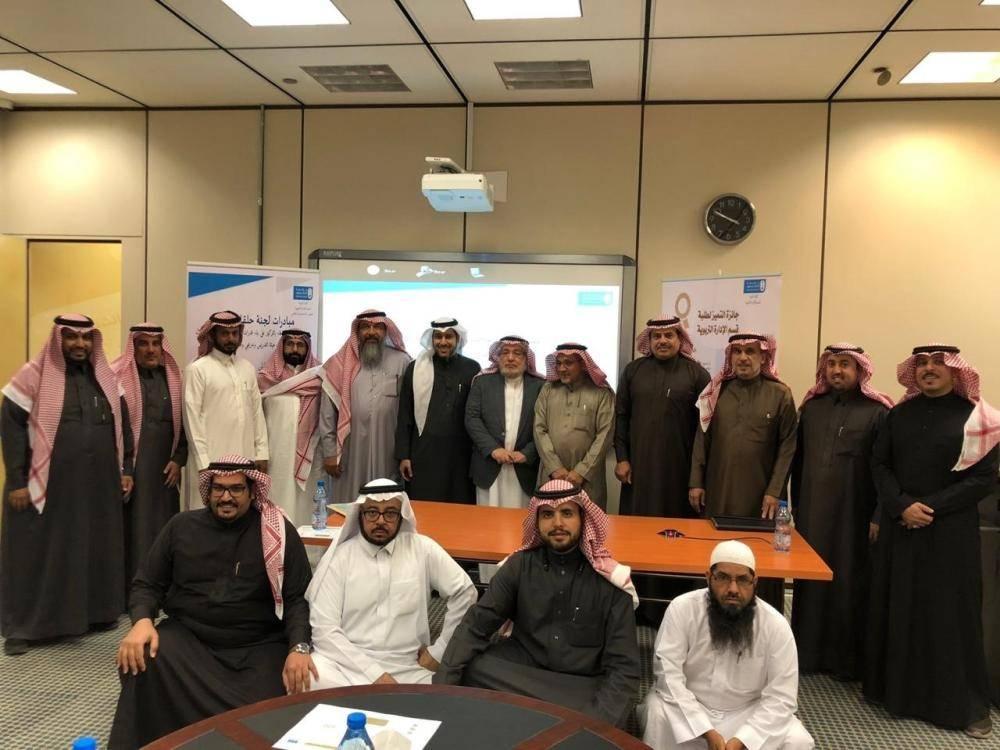 «جامعة سعود» تدشن جائزة التميز لطلاب وطالبات كلية التربية