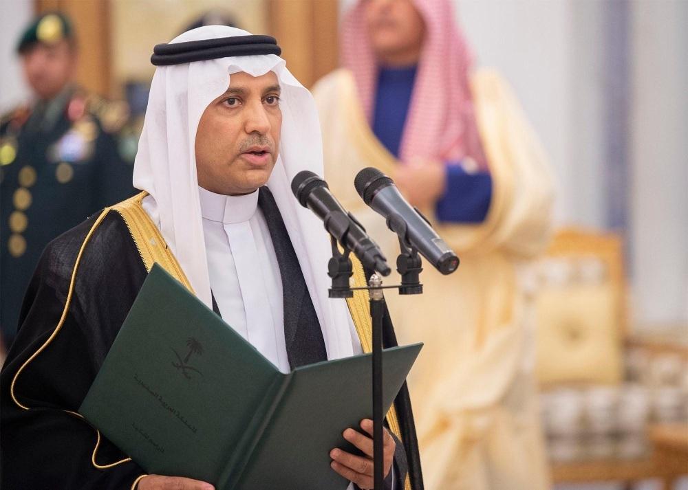سعود بن فهد بن سويلم سفيرا لدى جمهورية فيتنام