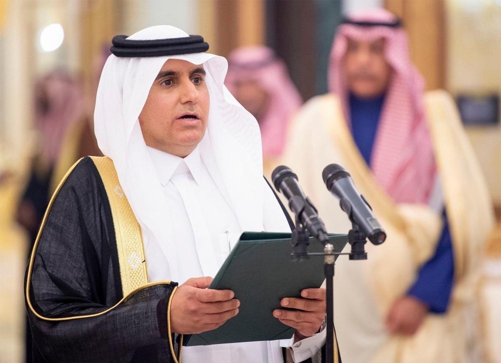 عبدالعزيز بن عبدالله المطر سفيرا لدى جمهورية جيبوتي