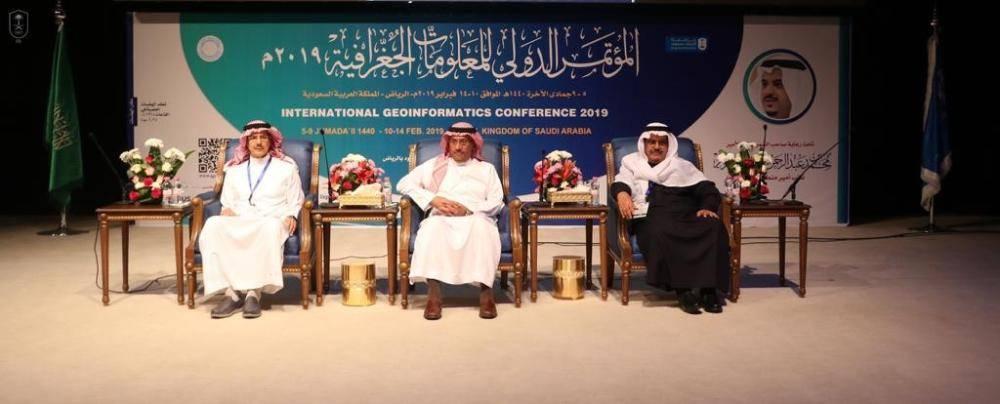 افتتاح المؤتمر الدولي للمعلومات الجغرافية بجامعة «سعود»