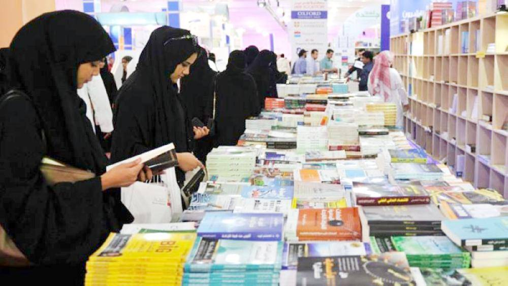جانب من معرض الرياض الدولي للكتاب في دورته السابقة 2018.