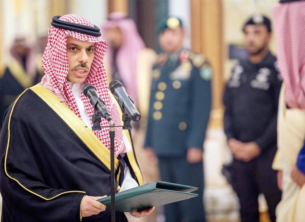 الأمير فيصل بن فرحان (ألمانيا).