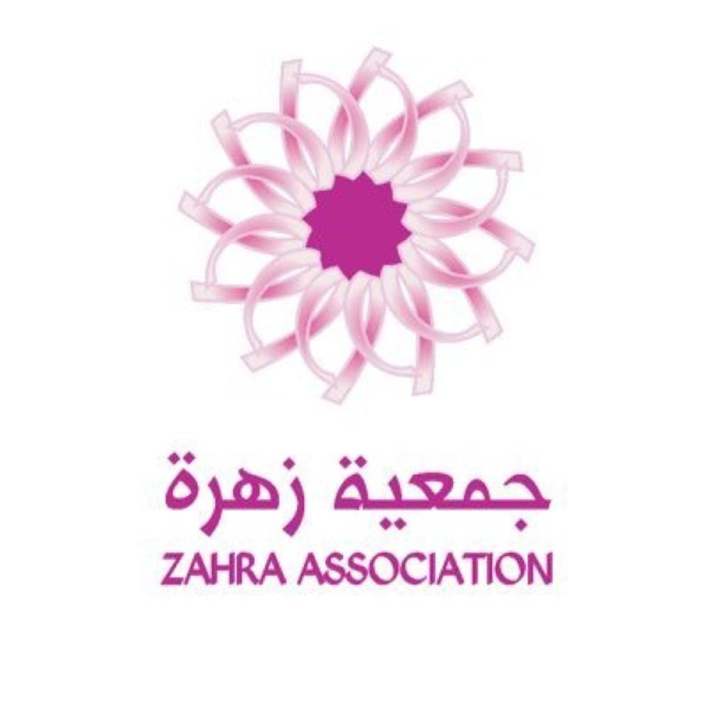 «جمعية زهرة» تطلق حملة «لنمشي لهم»