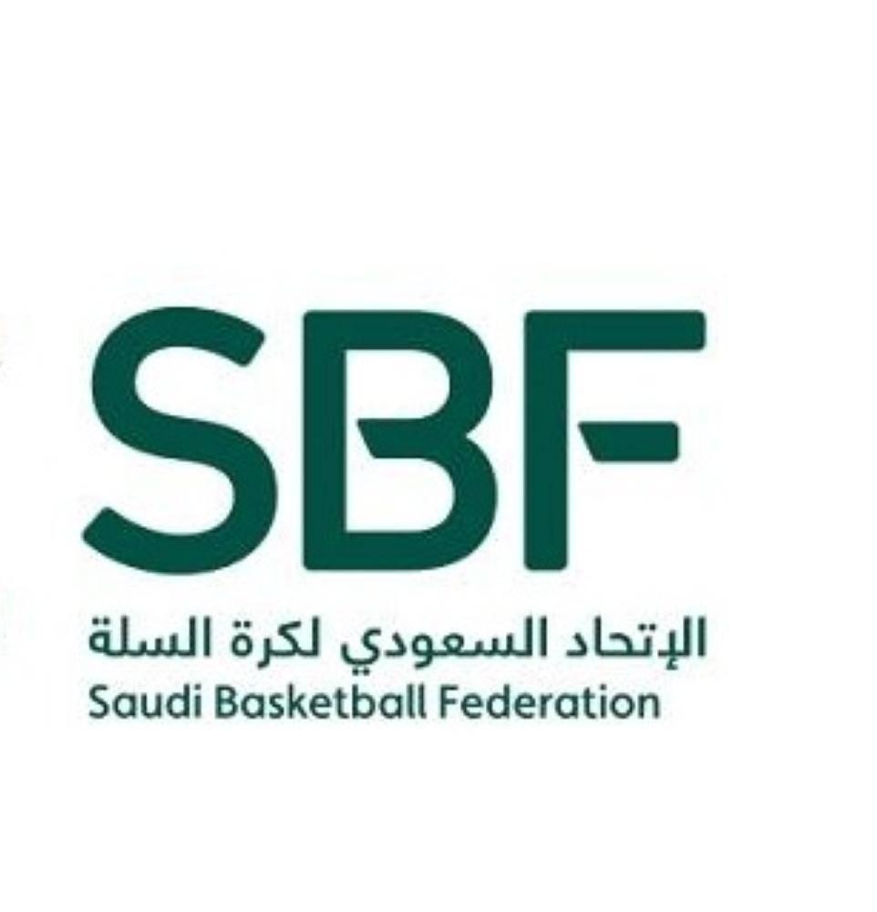 «اتحاد كرة السلة» يعلن موعدي مباراتي الدور نصف النهائي