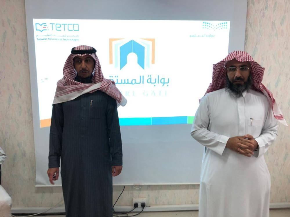 26 ألف طالب وطالبة يدشّنون المرحلة الثانية من «بوابة المستقل» في الرياض