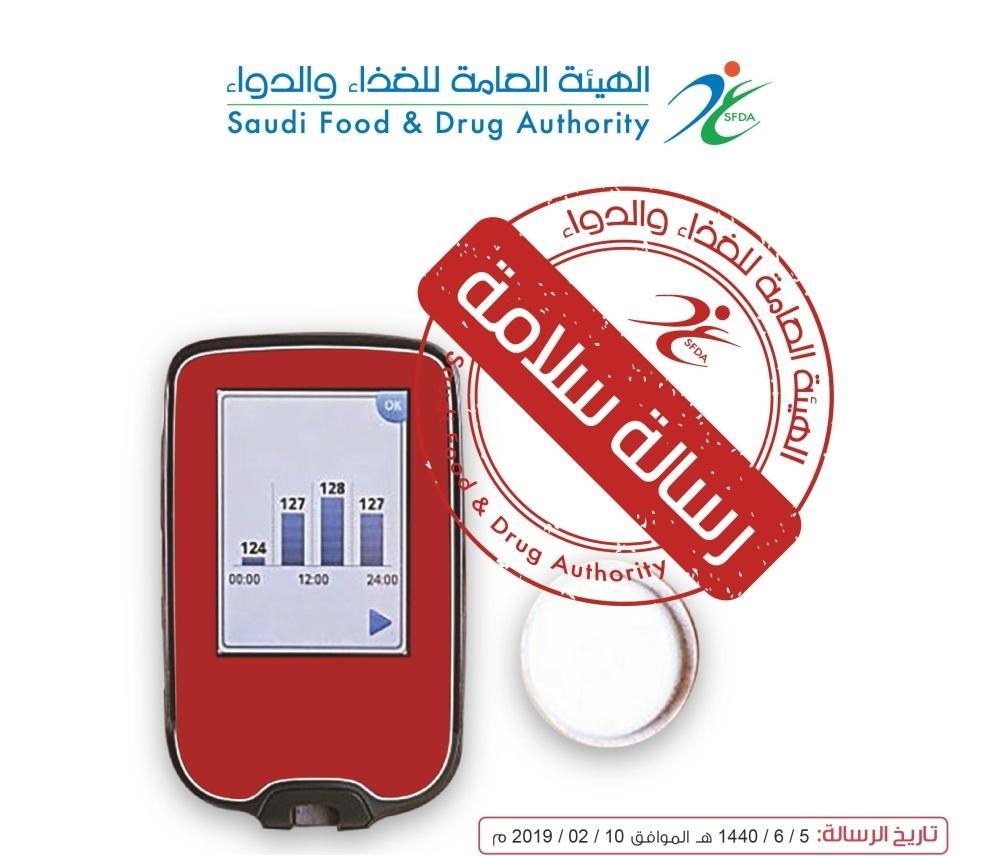 «الغذاء والدواء»: أجهزة قياس السكر المعتمدة على المجس قد تسبب تهيّج الجلد