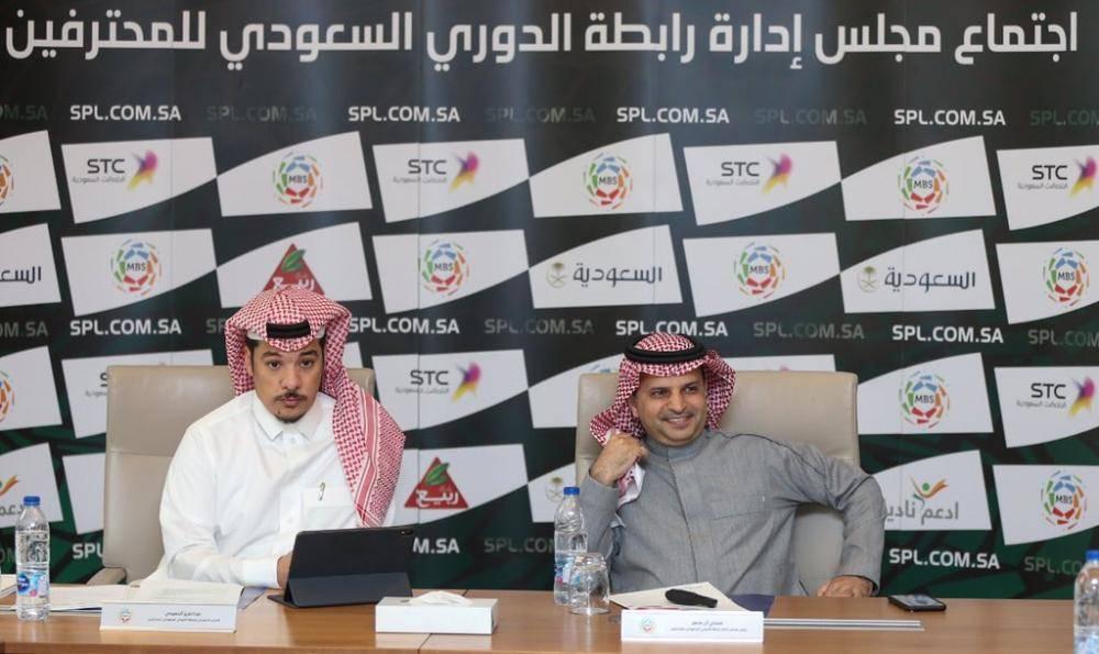 رابطة الدوري السعودي توقع مع راعٍ عالمي