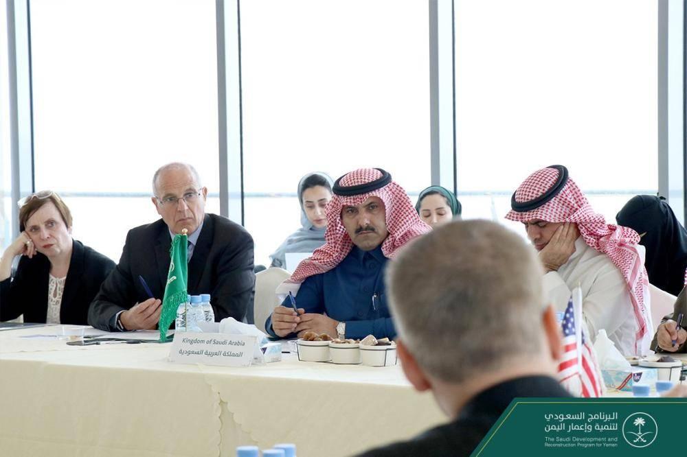 دول الرباعية الاقتصادية تعقد اجتماعًا لمناقشة الوضع الاقتصادي والإنساني في اليمن