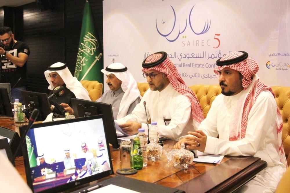 تحضيرات اللجنة المنظمة للمؤتمر السعودي الدولي للعقار «سايرك 5».