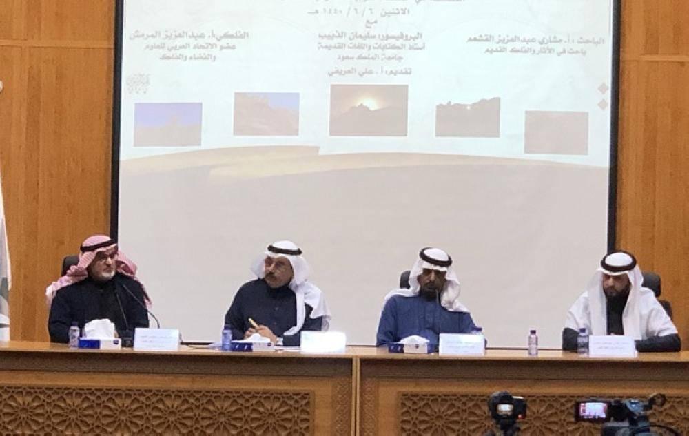 أكاديمي سعودي يدشن فيلم «حضارة بلاد الجبلين»