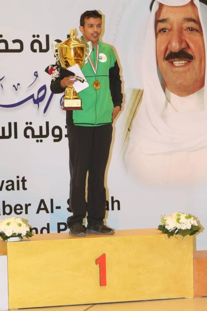 العنزي يحصد «ذهبية» دولية الكويت للرماية