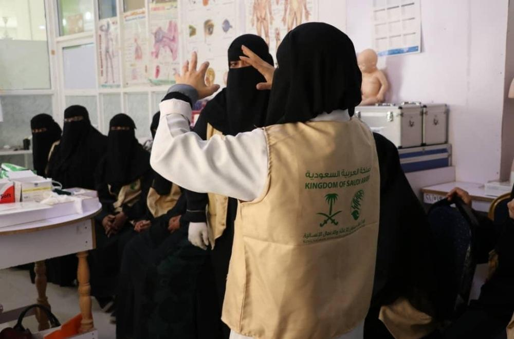 مركز الملك سلمان ينظم دورة الإسعافات الأولية لمعيلات الأسر في حضرموت