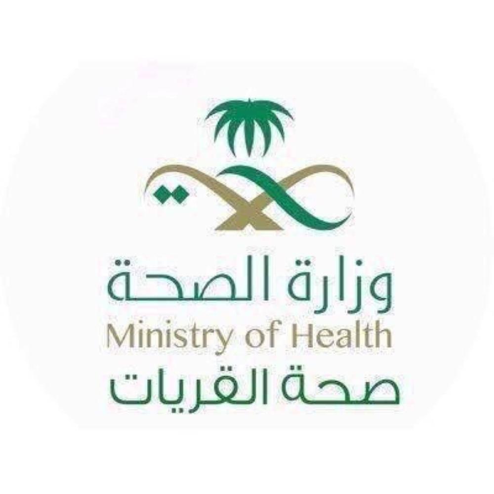 إجراء 6221 عملية جراحية بـ«مستشفى القريات» خلال 2018