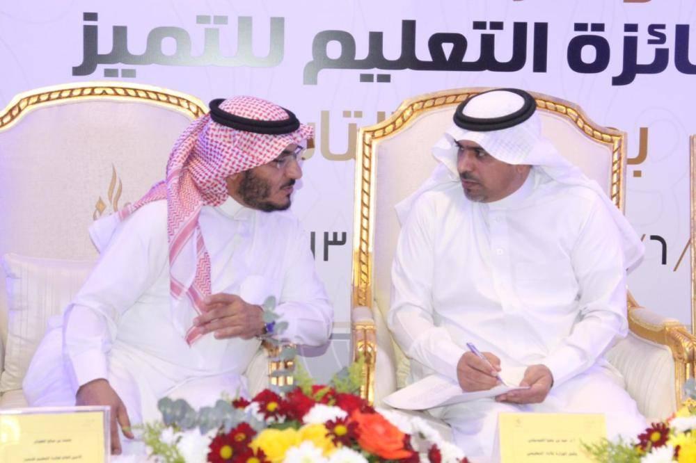 آل الشيخ يكرم الفائزين بجائزة التعليم للتميز.. اليوم
