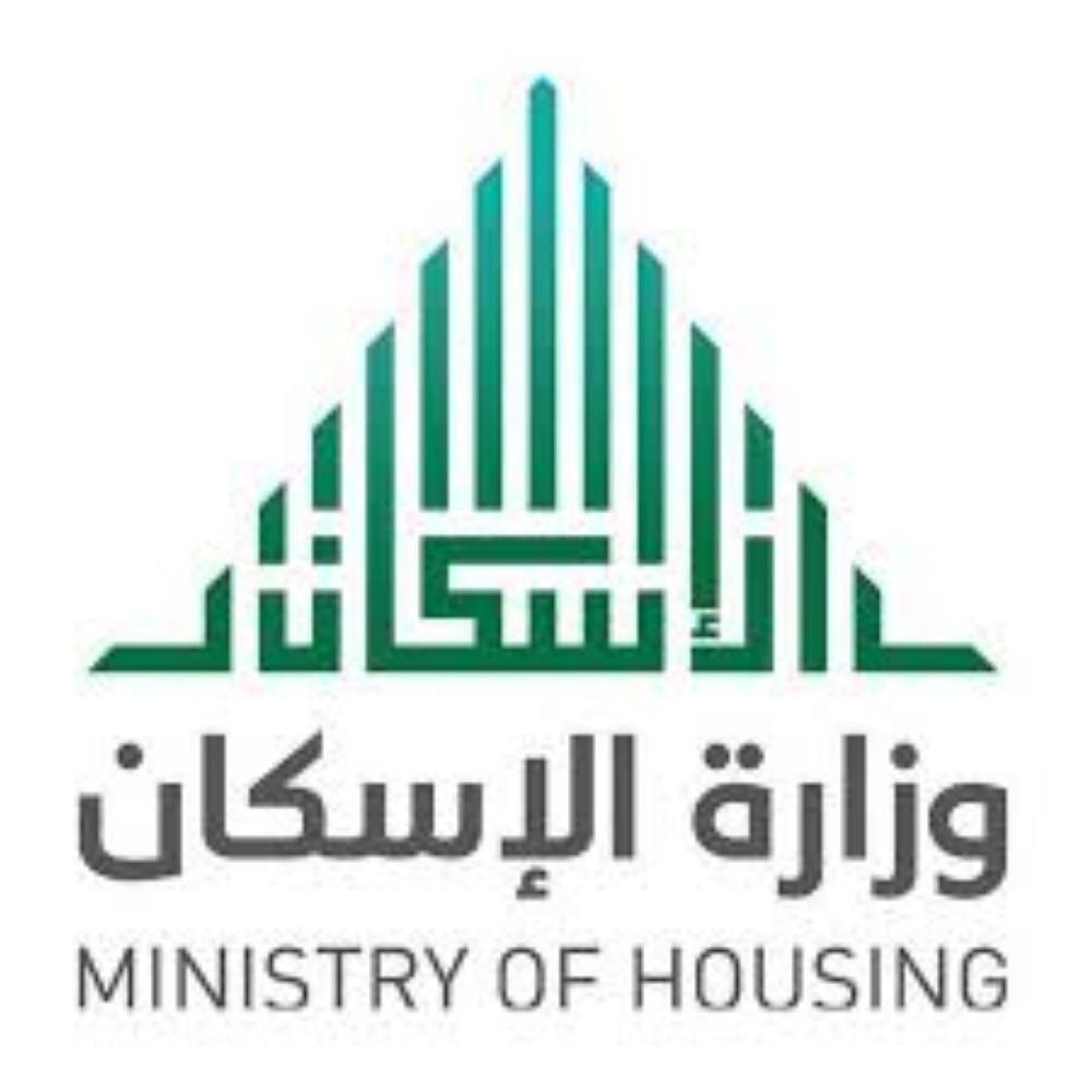 «الإسكان» تتيح 3 مشاريع سكنية جديدة للحجز في القصيم وتبوك بأقساط تبدأ من 985 ريال