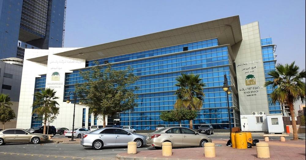 هيئة الزكاة ألزمت الشركات متعددة الجنسيات بتقديم تقرير يختص بكل دولة.