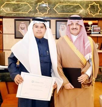 أمير المنطقة الشرقية يكافئ الطالب أحمد السبع لحصوله على شهادة أصغر مبرمج.