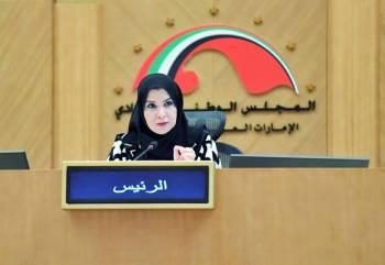 أمل القبيسي مرحبة برئيس الشورى في الإمارات.