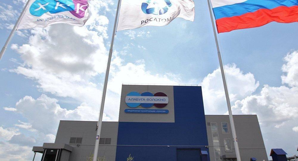 «روس انيرغو أتوم»: بدء التشغيل الفعلي لوحدة الطاقة المبتكرة رقم 2 من الجيل «+3»