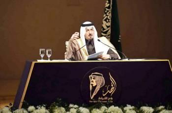 فارس الأمسية الأمير سعود بن عبدالله