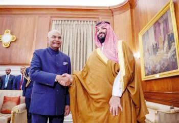 الأمير محمد بن سلمان مصافحا الرئيس الهندي رام ناث كوفند.