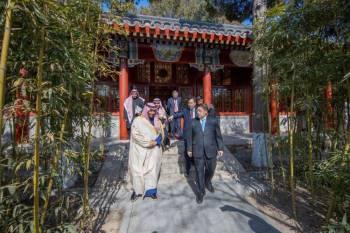 تعنى الجائزة بتكريم المتميزين من المملكة والصين من الأكاديميين واللغويين والمبدعين في فئات عدة.