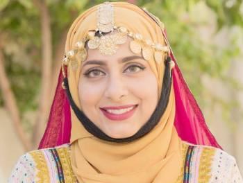 عائشة الصيفي. سلطنة عمان